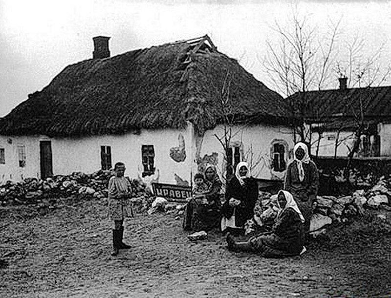 Сельские жители раннего СССР. 04.jpg