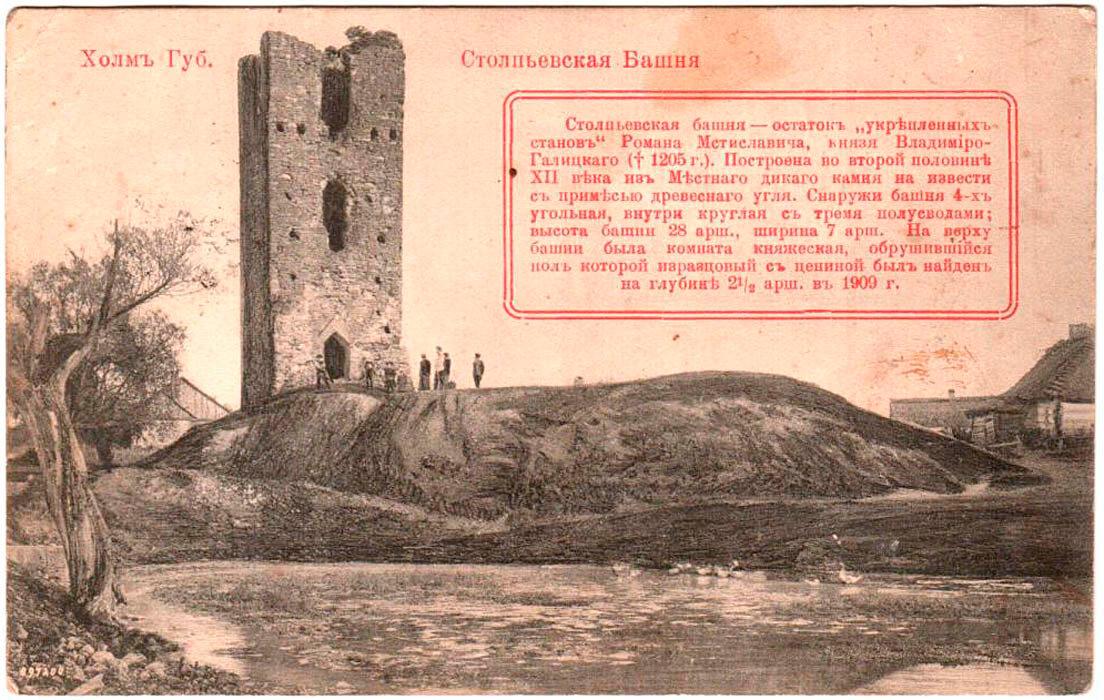 Столпьевская башня