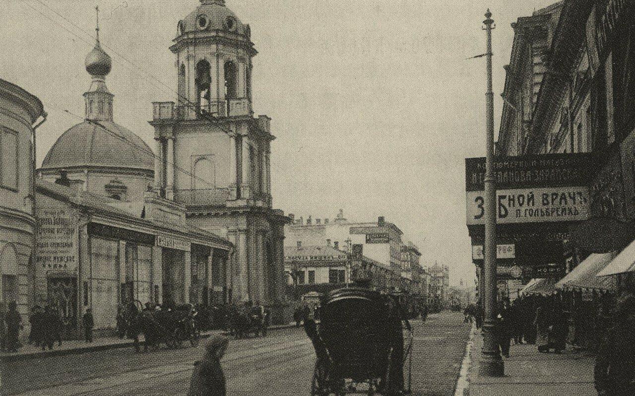 259. Церковь Благовещения Божьей Матери на Тверской. 1904