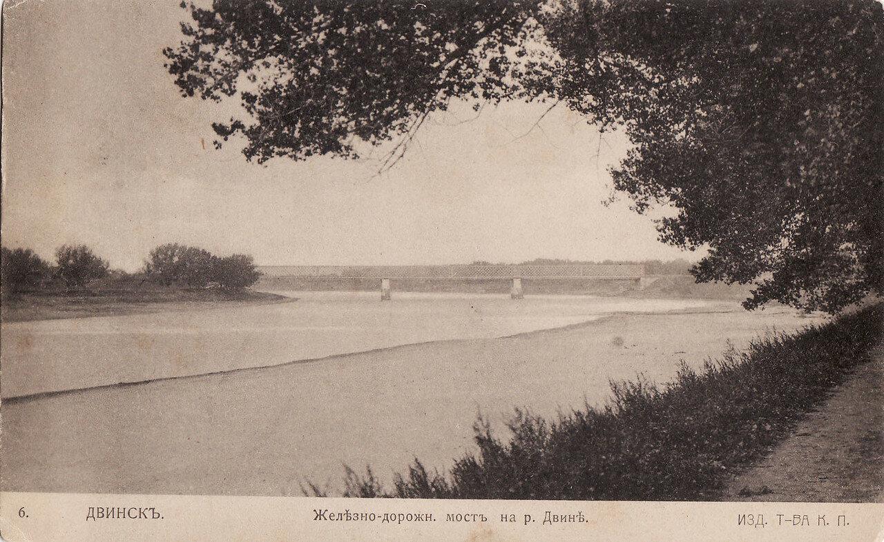 Железно-дорожный мост на реке Двине