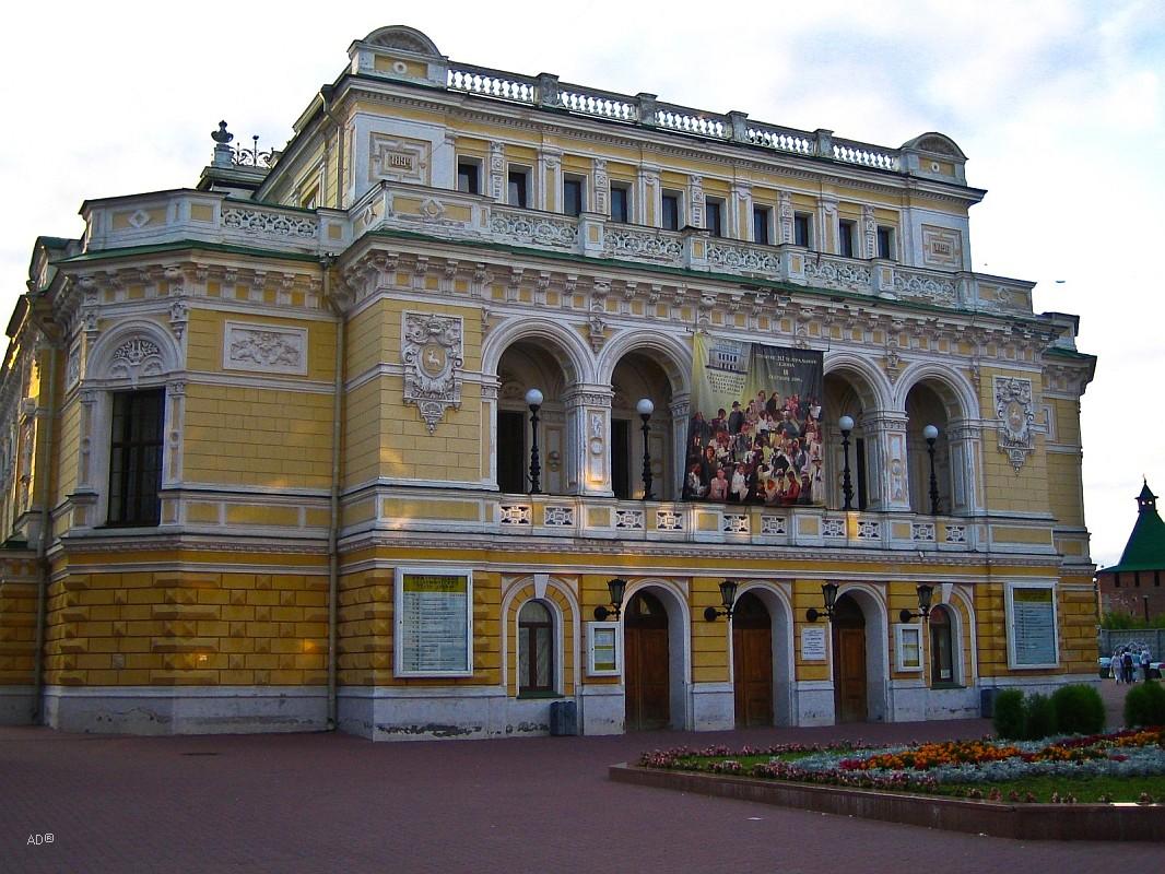 Нижний Новгород. День первый