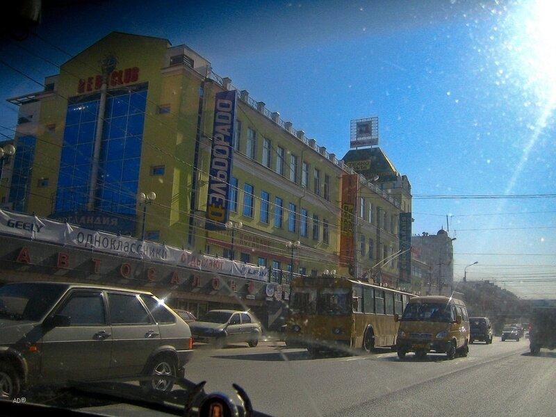 Торговый комплекс «Рязанский»