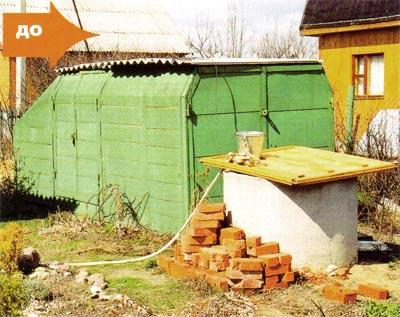 шпалера для винограда своими руками дизайн сада дачные идеи