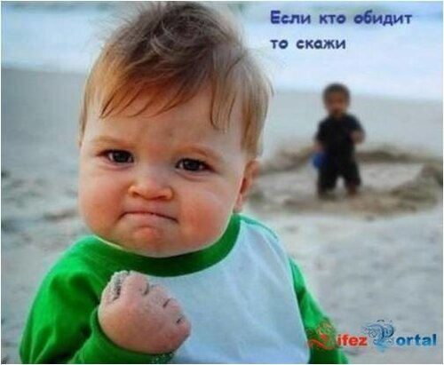 http://img-fotki.yandex.ru/get/8/dps109.8d/0_4f9ba_da9710f4_L.jpg