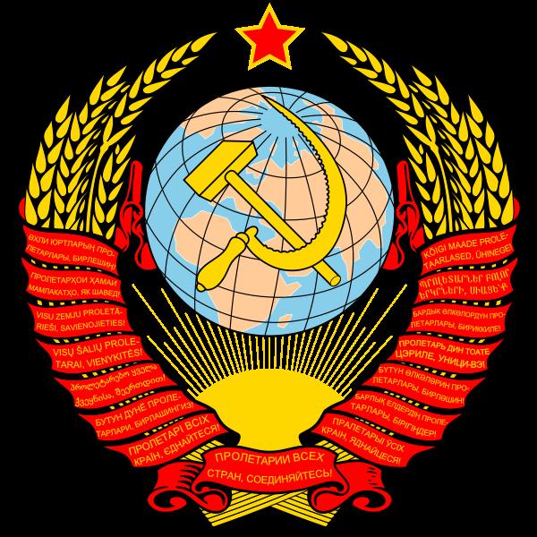 Герб Российской Федерации - История герба России.