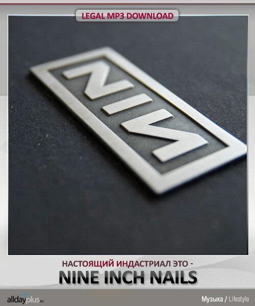 "[MUSIC] Nine Inch Nails. Альбомы ""The Ghosts I-IV"", ""The Slip""."