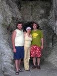 Вход в пещеру, фото №4
