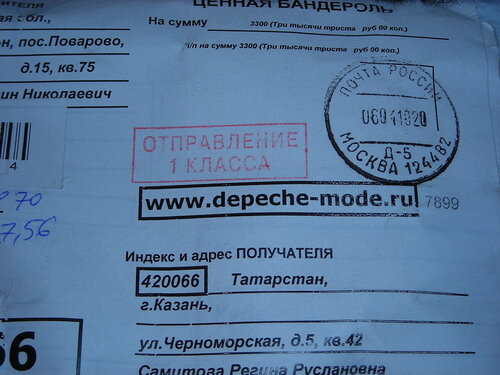 http://img-fotki.yandex.ru/get/8/klayly.14/0_39b6f_6fc80d04_L.jpg