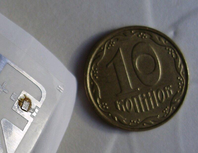 Сравните размеры БСК с 10-копеечной монетой