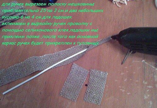 http://img-fotki.yandex.ru/get/8/lyudmiladanko.7/0_2ce73_5577e0d9_L.jpg