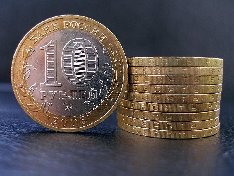 Курс валют в северодвинске