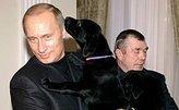 Защитим собаку президента!