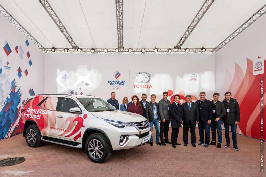 Toyota Fortuner Олимпийский комитет России