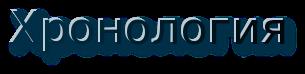 https://img-fotki.yandex.ru/get/872132/113493236.25/0_19f6fd_a067d84d_L