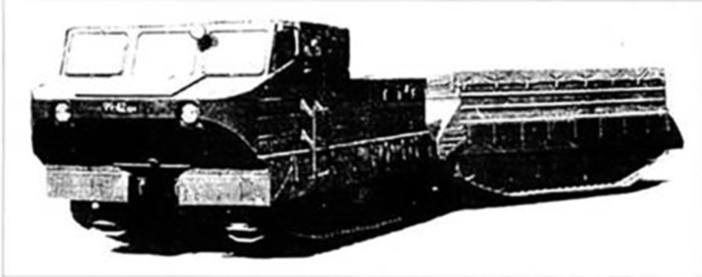 Сочлененный гусеничный транспортер весовой рольганг