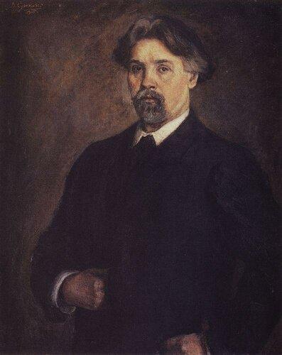 Автопортрет. 1915.jpg