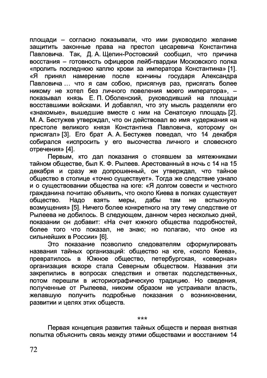 https://img-fotki.yandex.ru/get/872132/199368979.83/0_20f133_98a58365_XXXL.png