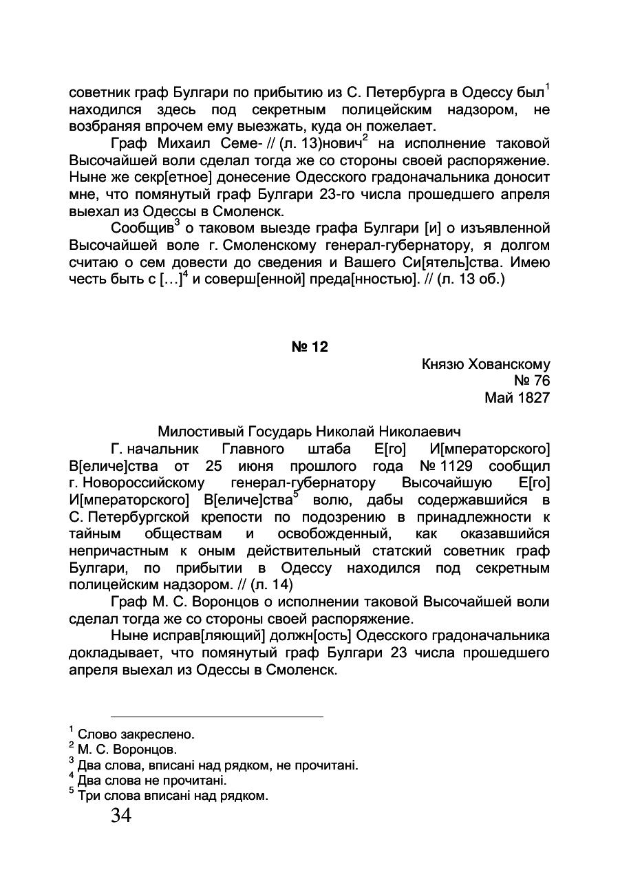https://img-fotki.yandex.ru/get/872132/199368979.8d/0_20f5c3_173a21f6_XXXL.png