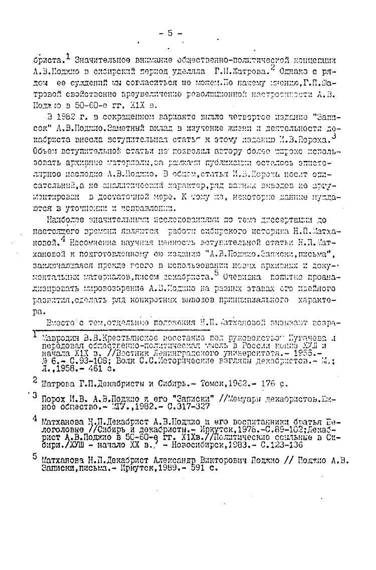 https://img-fotki.yandex.ru/get/872132/199368979.8d/0_20f5e6_9d3da66c_XXXL.png