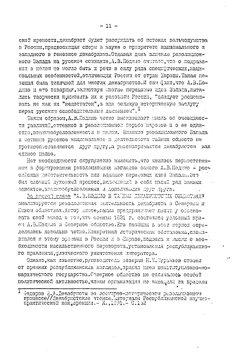 https://img-fotki.yandex.ru/get/872132/199368979.8d/0_20f5eb_a75d6299_XXXL.png