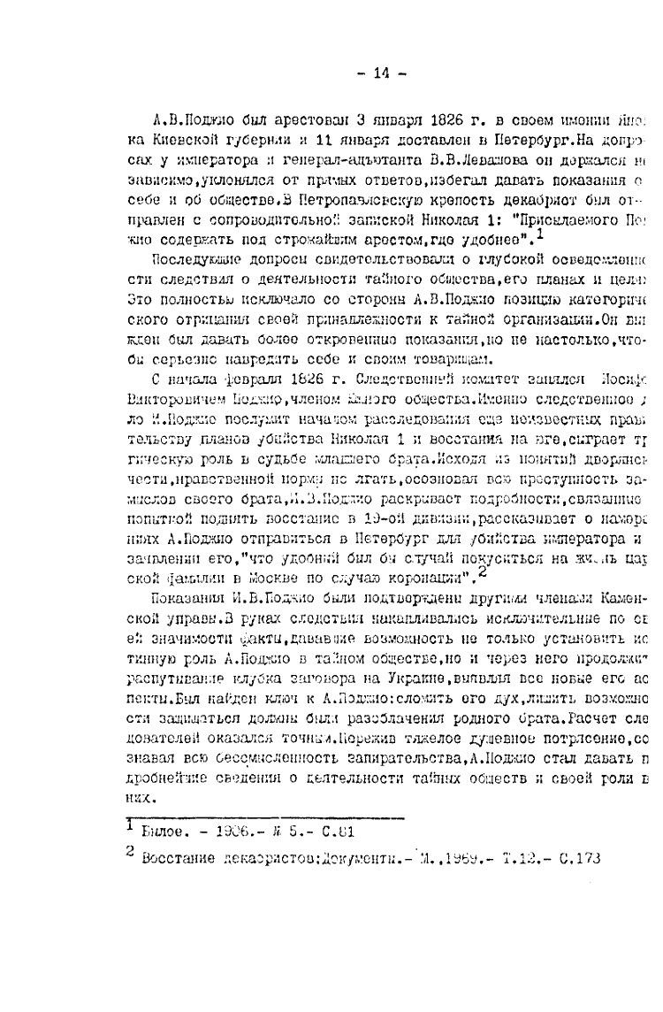 https://img-fotki.yandex.ru/get/872132/199368979.8e/0_20f5ef_3fe5909_XXXL.png