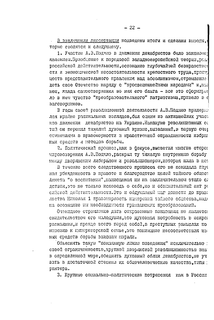 https://img-fotki.yandex.ru/get/872132/199368979.8e/0_20f5f7_e35bdc6c_XXXL.png