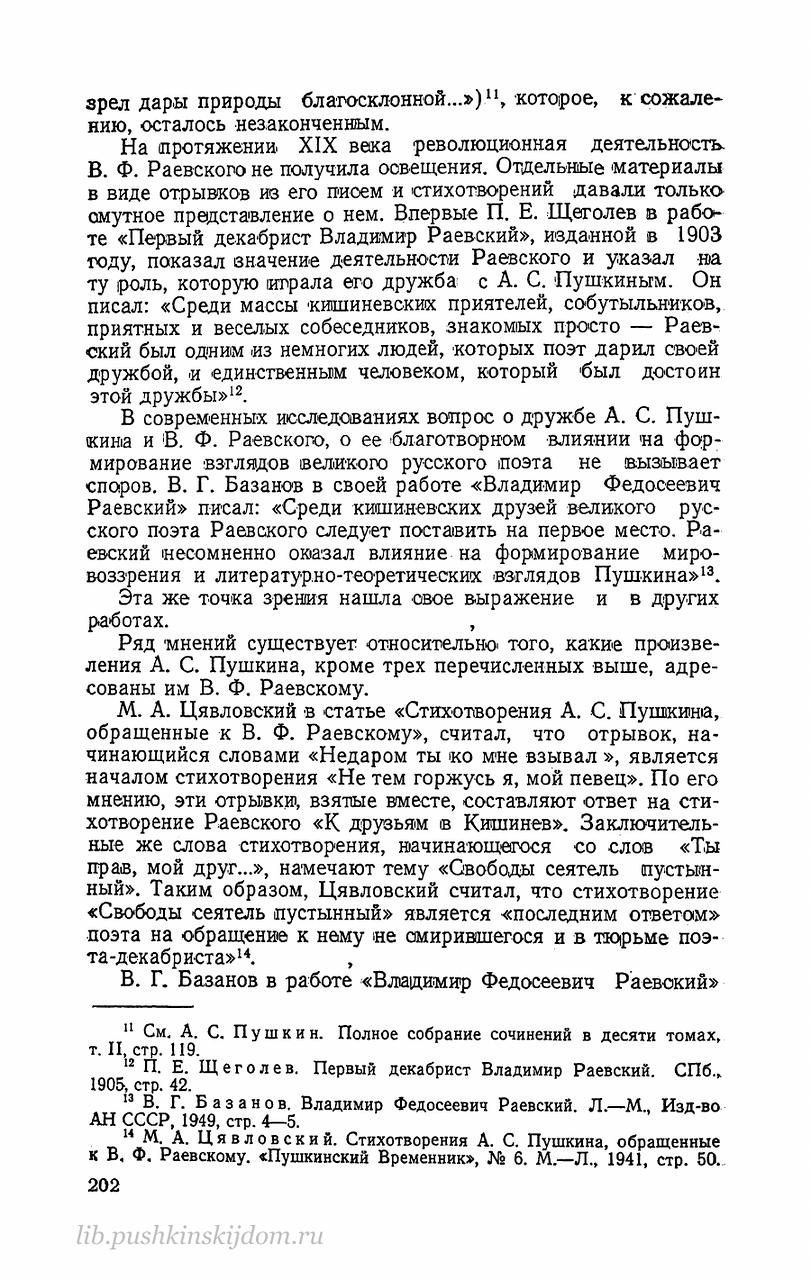 https://img-fotki.yandex.ru/get/872132/199368979.8e/0_20f5fe_96414f8e_XXXL.png