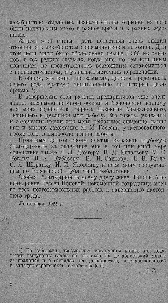 https://img-fotki.yandex.ru/get/872132/199368979.8f/0_20f658_b49ff6af_XXXL.jpg
