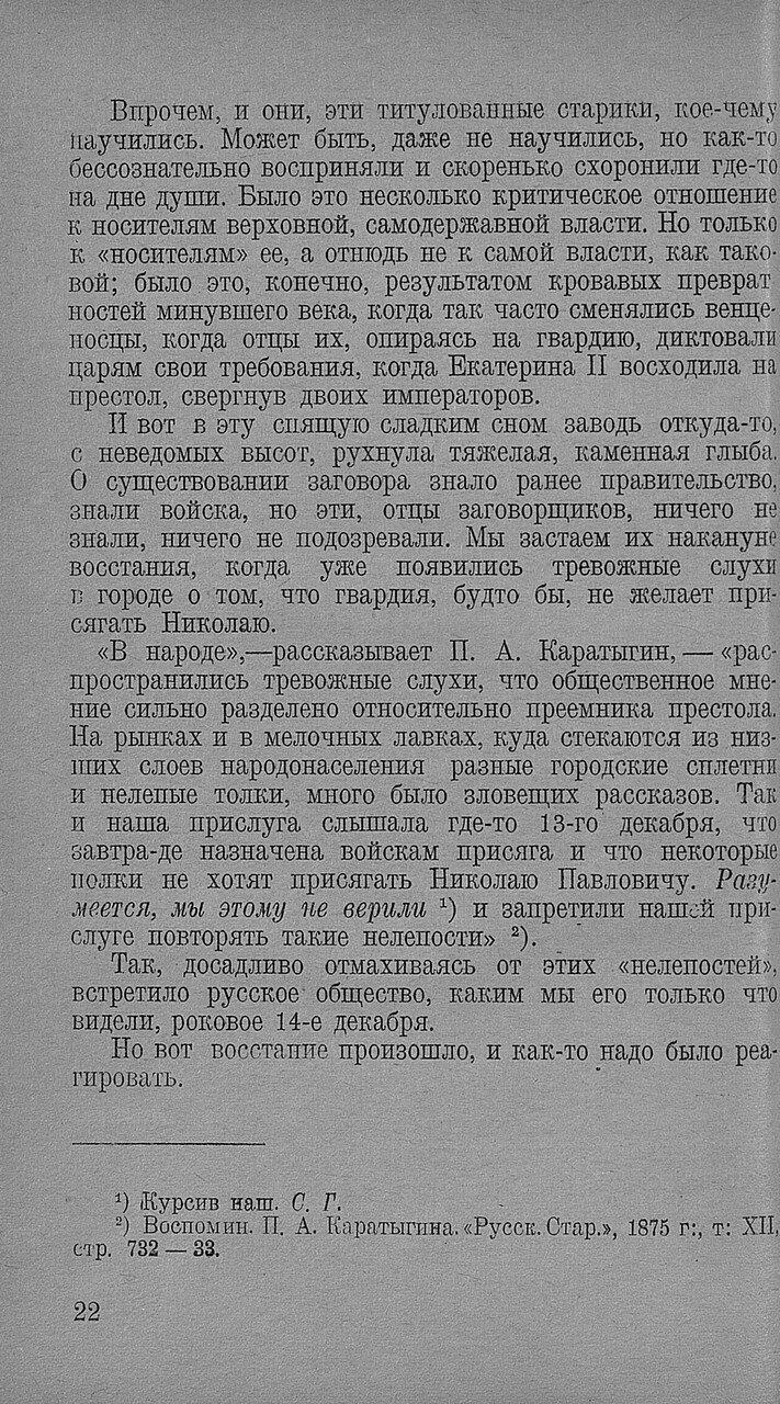 https://img-fotki.yandex.ru/get/872132/199368979.8f/0_20f67f_883cf21c_XXXL.jpg