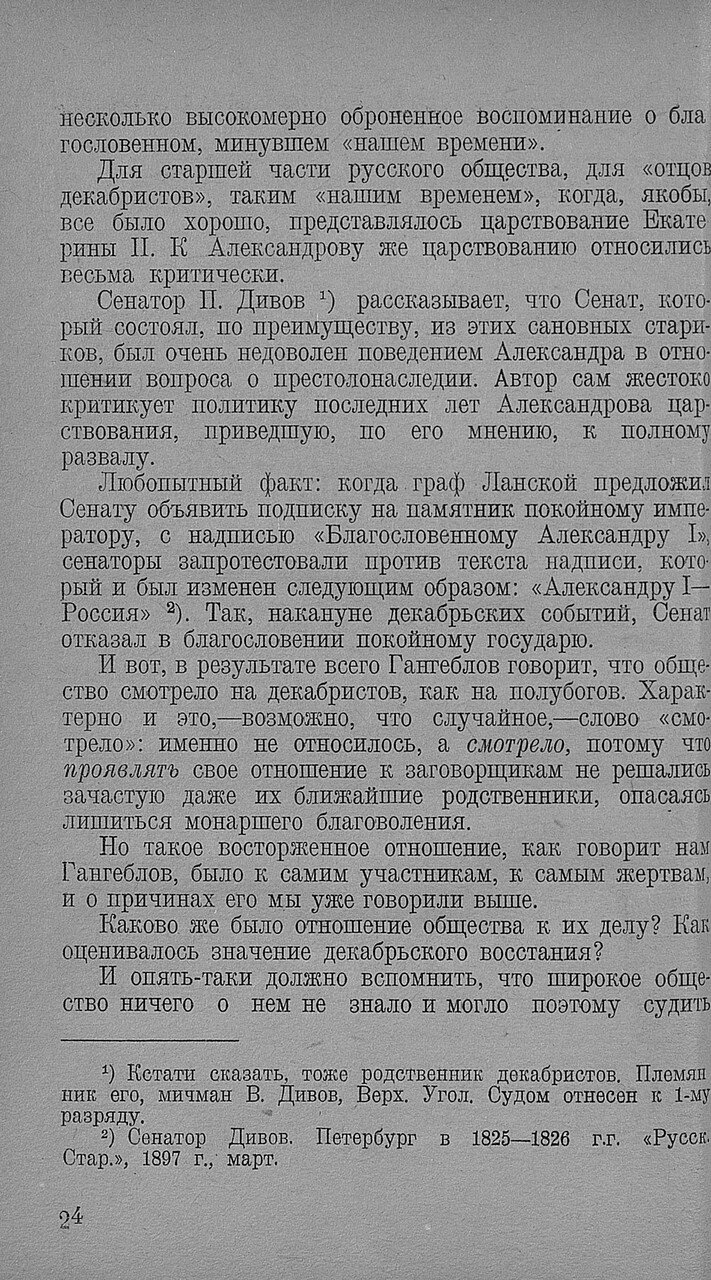https://img-fotki.yandex.ru/get/872132/199368979.8f/0_20f681_c3d2b643_XXXL.jpg