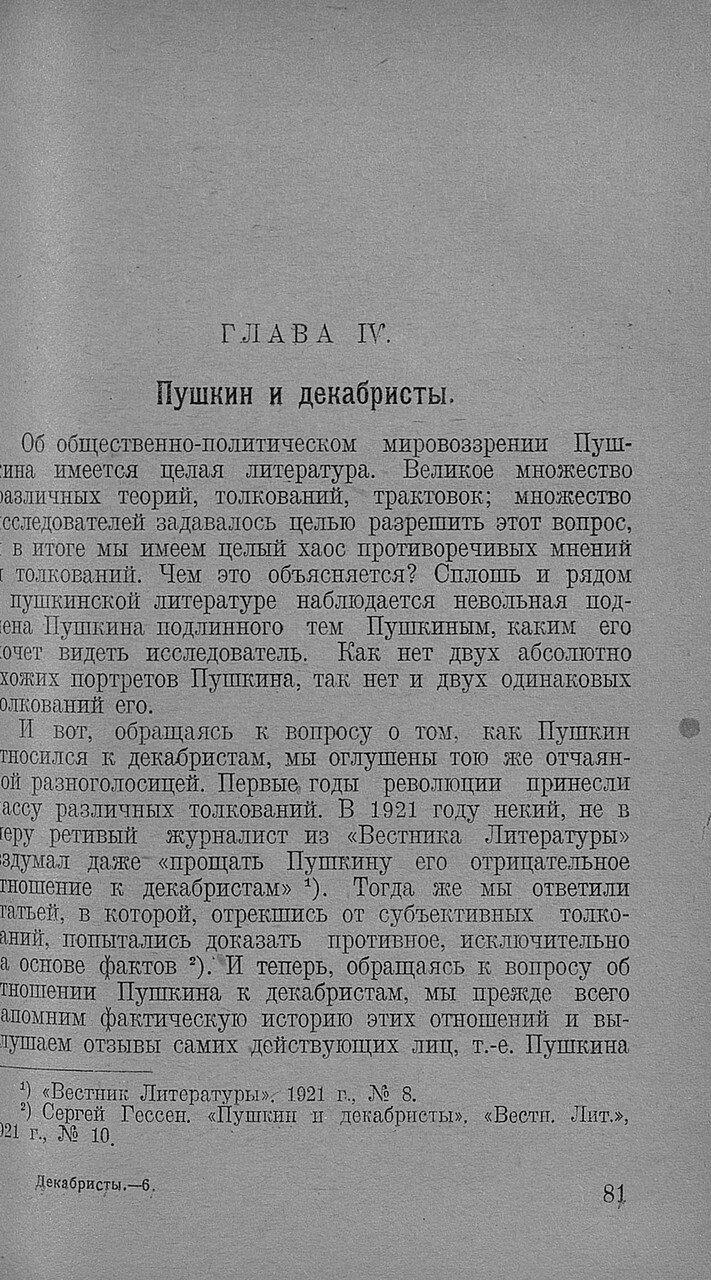 https://img-fotki.yandex.ru/get/872132/199368979.90/0_20f6bc_3be5025a_XXXL.jpg
