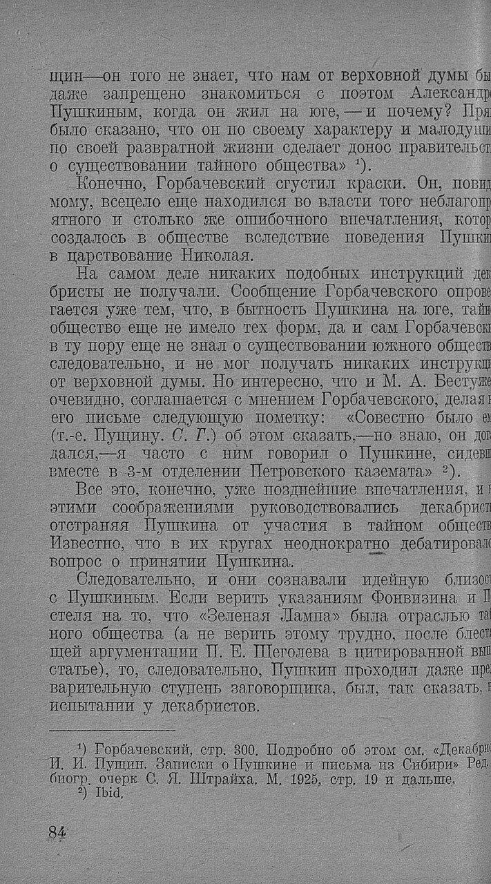 https://img-fotki.yandex.ru/get/872132/199368979.90/0_20f6bf_2db59c33_XXXL.jpg