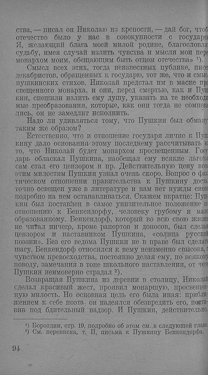 https://img-fotki.yandex.ru/get/872132/199368979.91/0_20f6c9_264e95d3_XXXL.jpg
