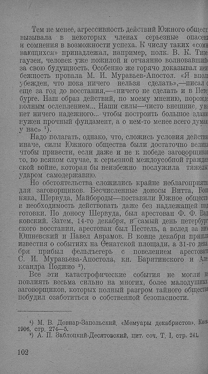 https://img-fotki.yandex.ru/get/872132/199368979.91/0_20f6d1_45e71390_XXXL.jpg