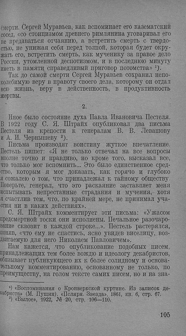 https://img-fotki.yandex.ru/get/872132/199368979.91/0_20f6d3_d00b2286_XXXL.jpg