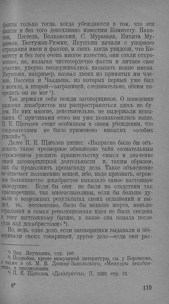 https://img-fotki.yandex.ru/get/872132/199368979.91/0_20f6de_567820a2_XXXL.jpg