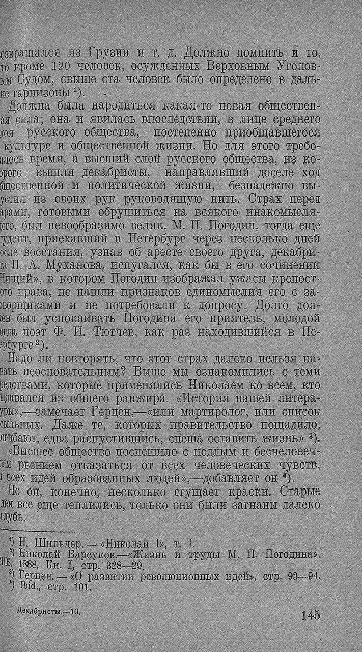 https://img-fotki.yandex.ru/get/872132/199368979.92/0_20f6fc_fdf92c26_XXXL.jpg