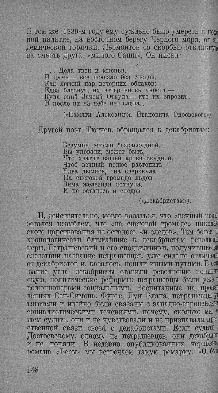 https://img-fotki.yandex.ru/get/872132/199368979.92/0_20f6ff_209e45e_XXXL.jpg