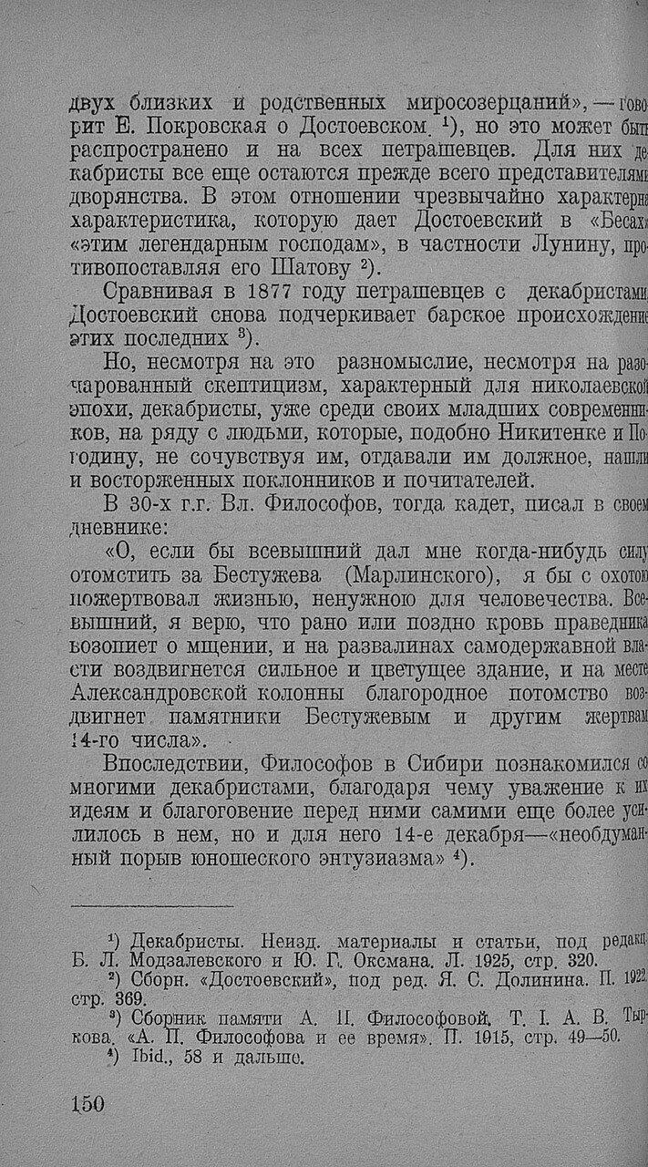 https://img-fotki.yandex.ru/get/872132/199368979.92/0_20f701_a2869427_XXXL.jpg