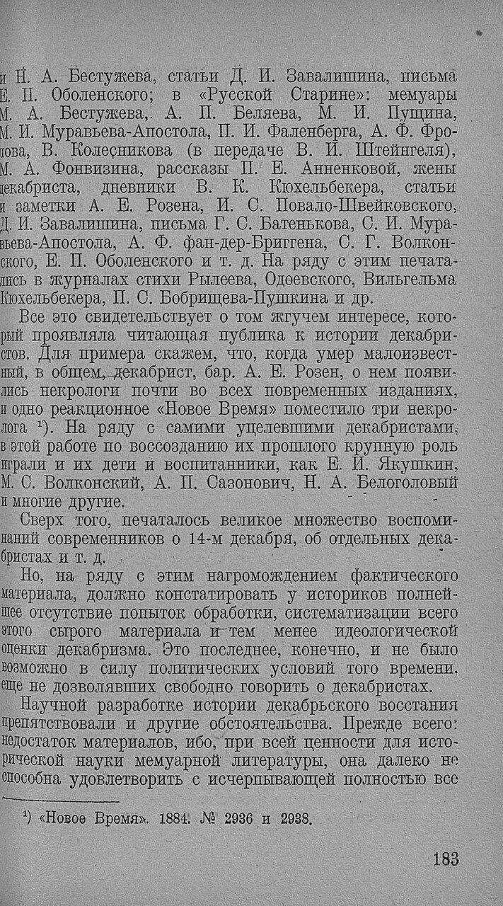 https://img-fotki.yandex.ru/get/872132/199368979.92/0_20f723_8e0dc9cd_XXXL.jpg