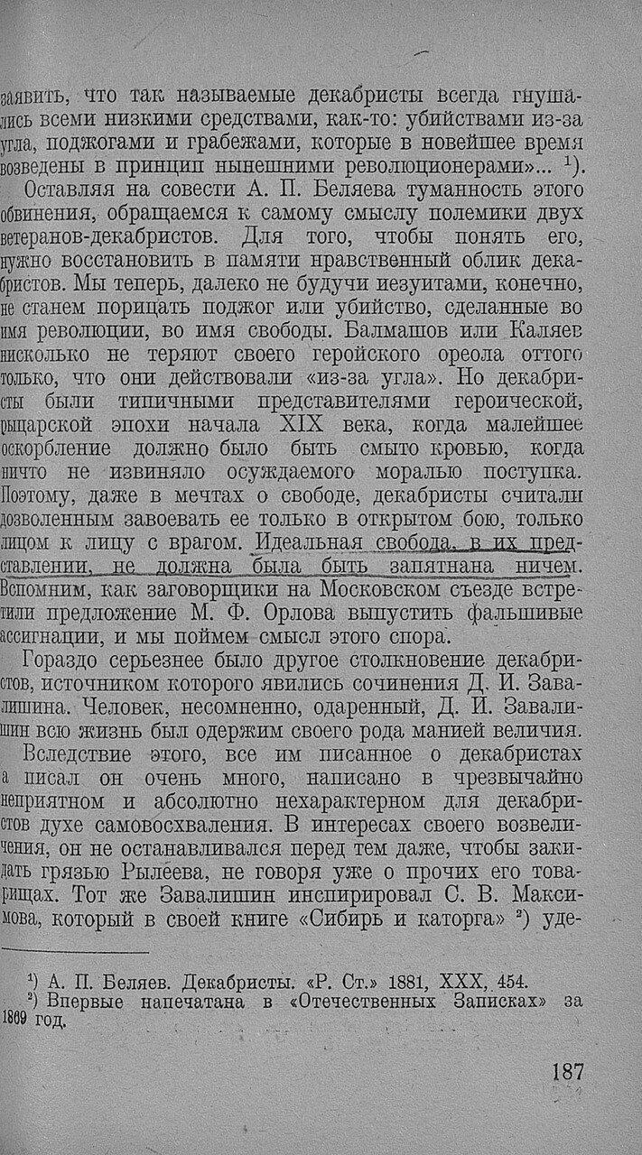 https://img-fotki.yandex.ru/get/872132/199368979.92/0_20f727_5e5797_XXXL.jpg