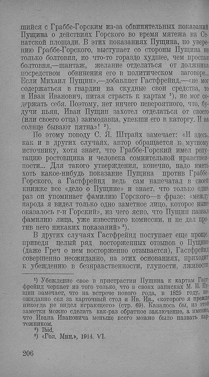 https://img-fotki.yandex.ru/get/872132/199368979.93/0_20f73a_e6ff17eb_XXXL.jpg