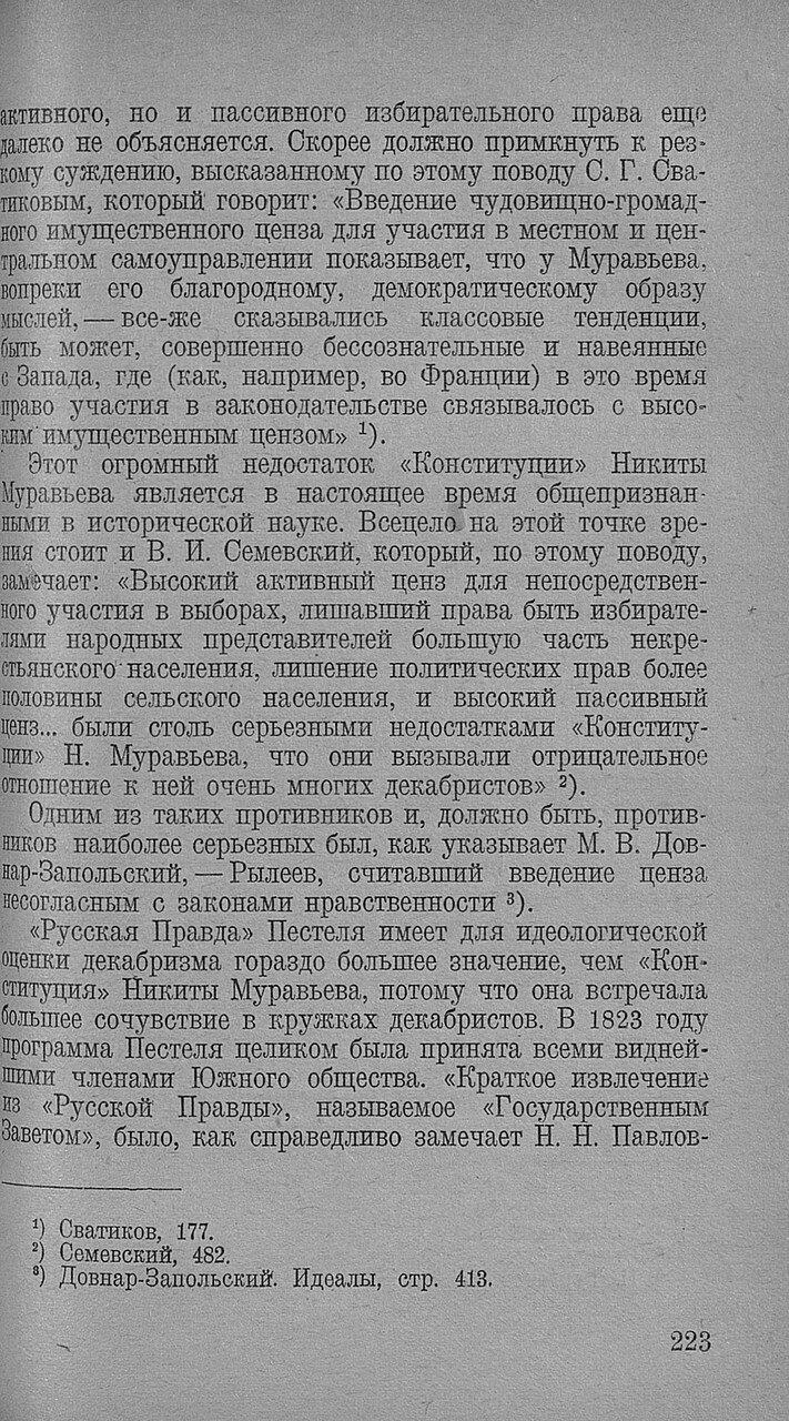 https://img-fotki.yandex.ru/get/872132/199368979.93/0_20f74b_410a4590_XXXL.jpg