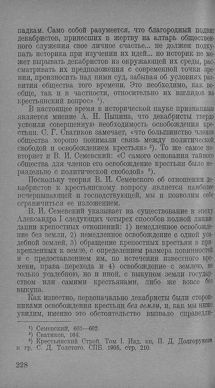 https://img-fotki.yandex.ru/get/872132/199368979.93/0_20f750_81423bcc_XXXL.jpg
