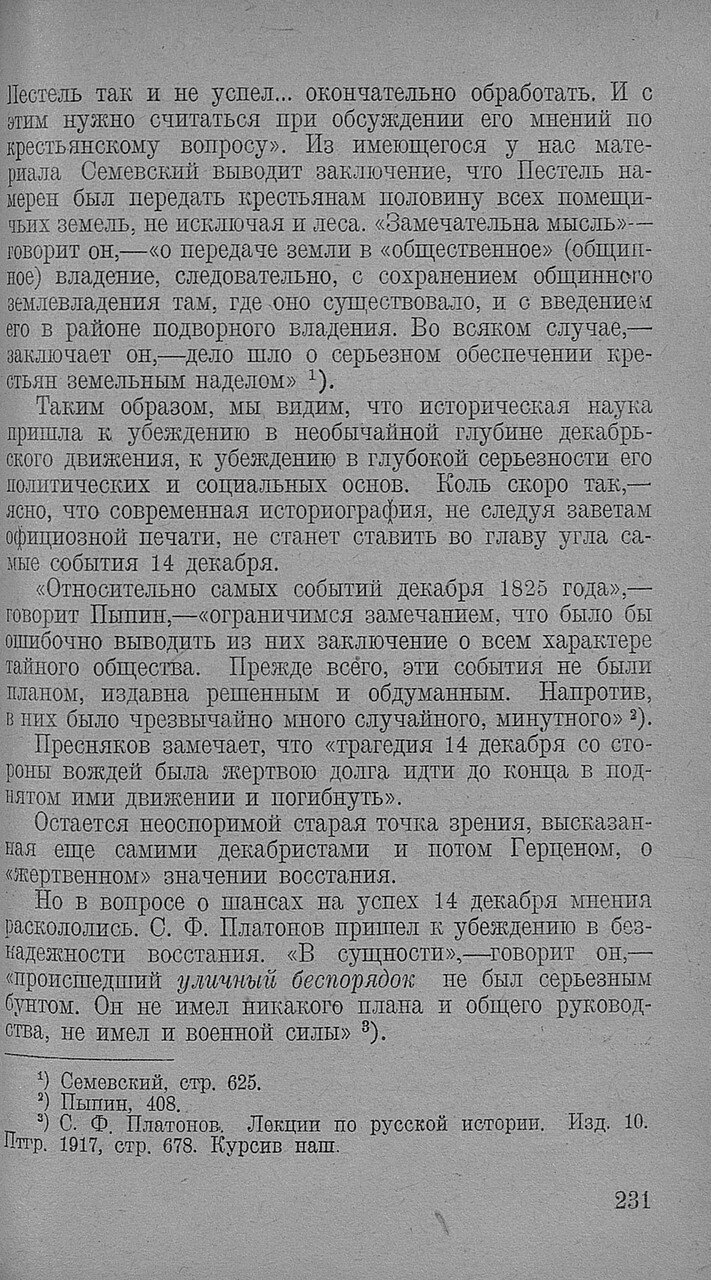https://img-fotki.yandex.ru/get/872132/199368979.93/0_20f753_2990465e_XXXL.jpg