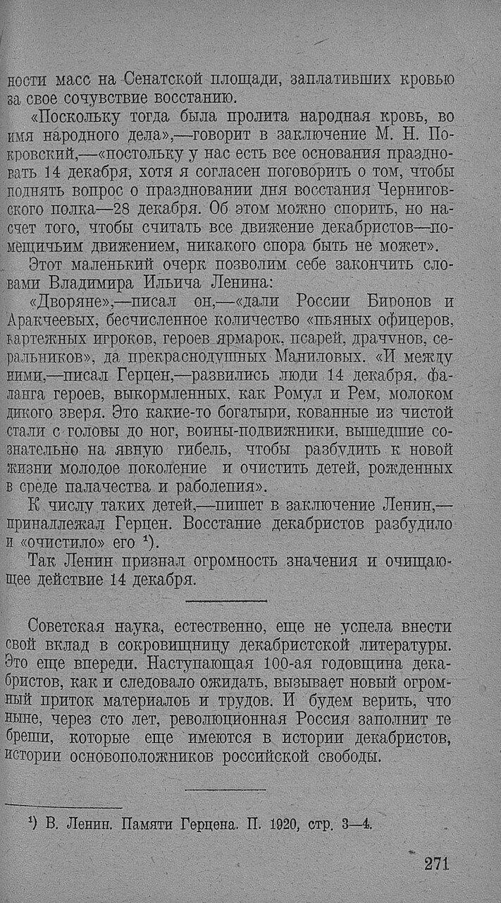 https://img-fotki.yandex.ru/get/872132/199368979.94/0_20f77b_3a121d02_XXXL.jpg