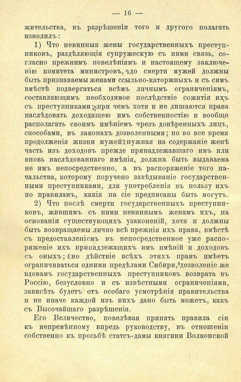 https://img-fotki.yandex.ru/get/872132/199368979.97/0_213c3c_b3625b7f_XXXL.jpg