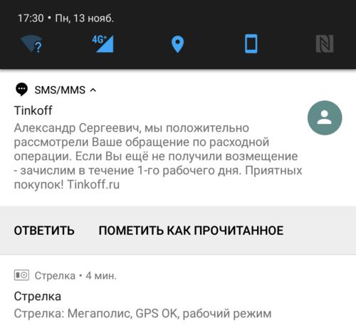 Screenshot_20171113-173026~01.png