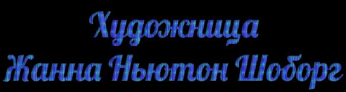 Картинки для декупажа, Записи в рубрике картинки для декупажа, Дневник фаррука: LiveInternet - Российский Сервис Онлайн-Дневников