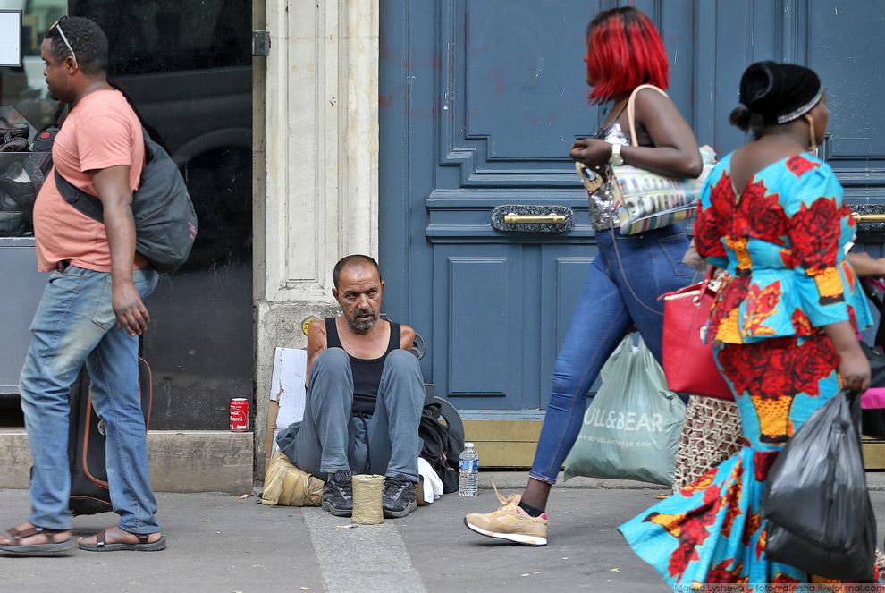 Другие парижане